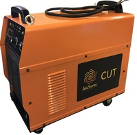 Аппарат плазменной резки с пневмоподжигом BIGCUT130 PN